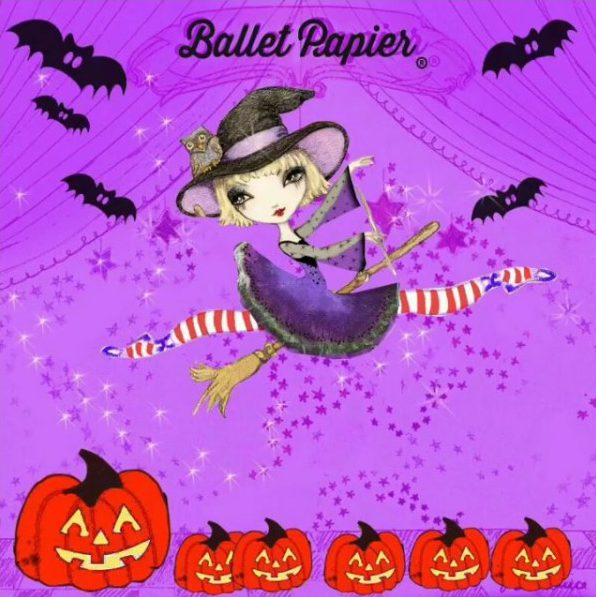 Happy Halloween. Ballerina as a witch on a broomstick by Ballet Papier.