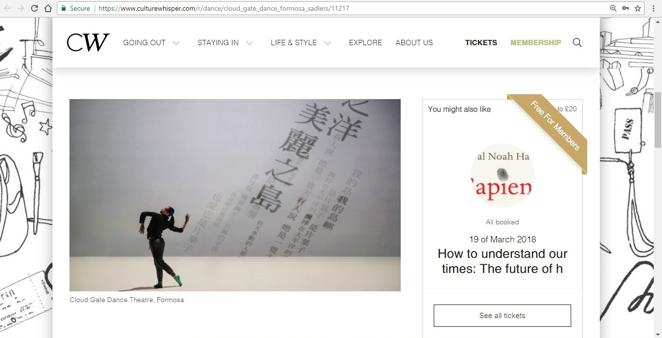 Screenshot of Culture Whisper content by Georgina Butler. Preview of Cloud Gate Dance Company: Formosa, image 2