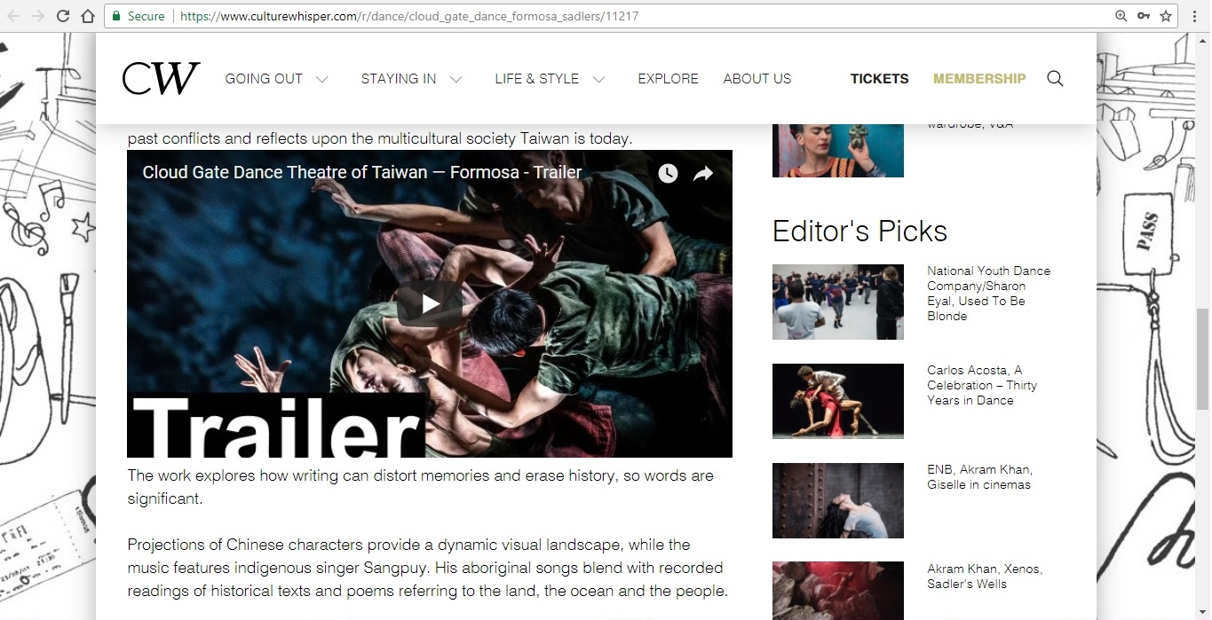 Screenshot of Culture Whisper content by Georgina Butler. Preview of Cloud Gate Dance Company: Formosa, image 4