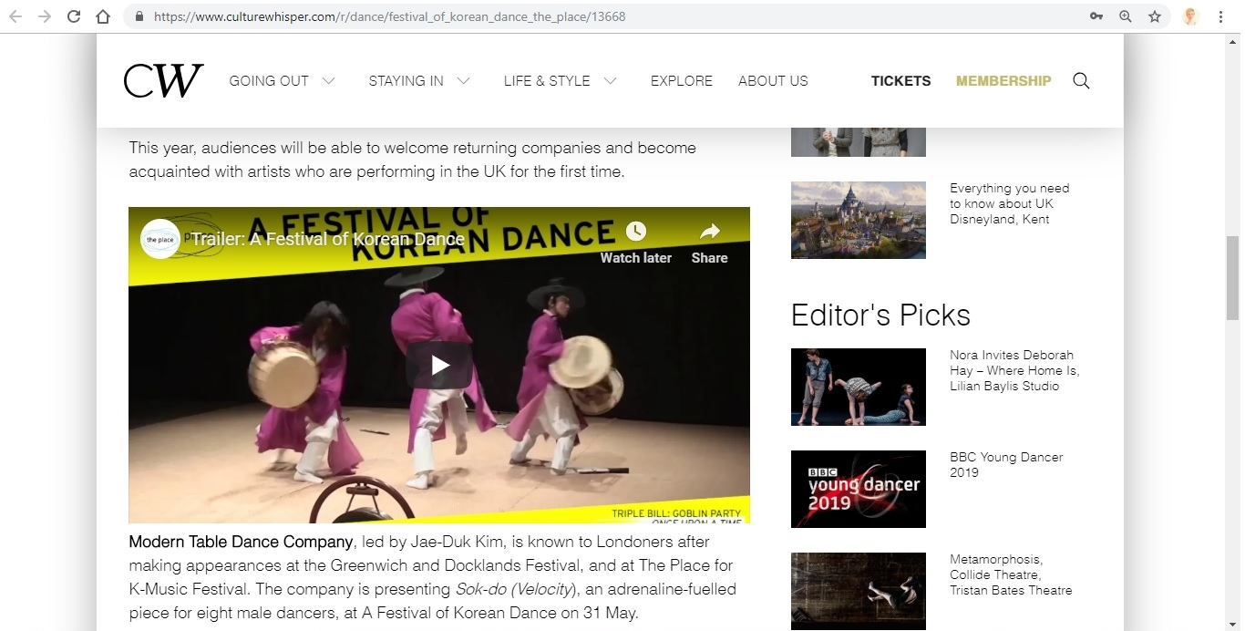 Screenshot of Culture Whisper content by Georgina Butler. Preview of A Festival of Korean Dance at The Place, image 4
